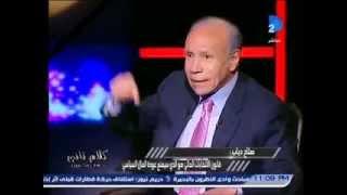 كلام تانى| صلاح دياب.. يوسف بطرس غالى افضل وزير مالية جاء فى تاريخ حكومة مصر