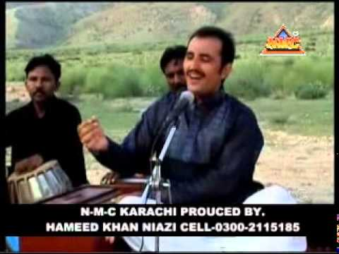 Imran Niazi New Song Wara Khavi video