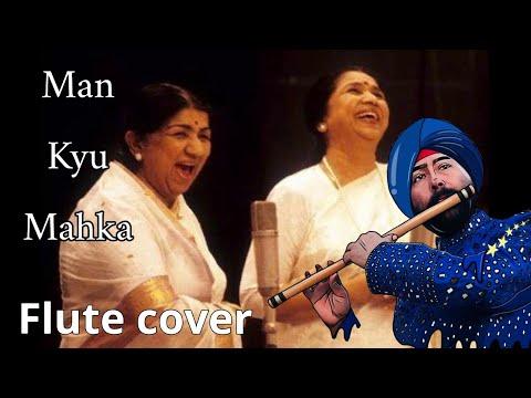 man kyu behka on flute BALLU JI +919302570625 +919827221825