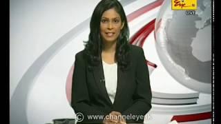 Channel Eye English News 9.00 pm 2019-08-12
