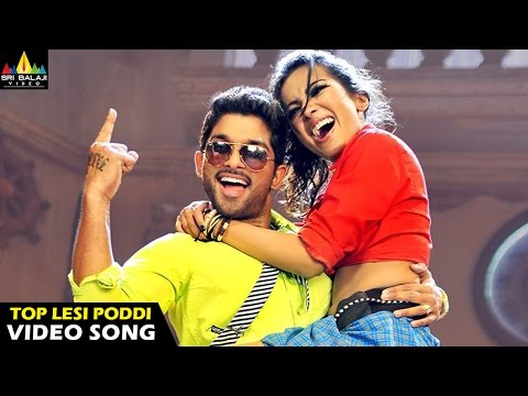 Top Lesi Poddi Video Song || Iddarammayilatho Movie (allu Arjun, Amala Paul, Catherine Tresa) video