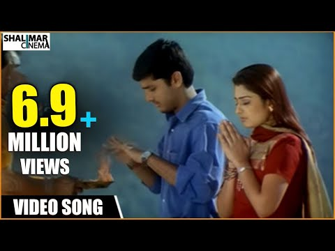 Sambaram Movie || Enduke Ila Video Songs || Nithin  Nikitha