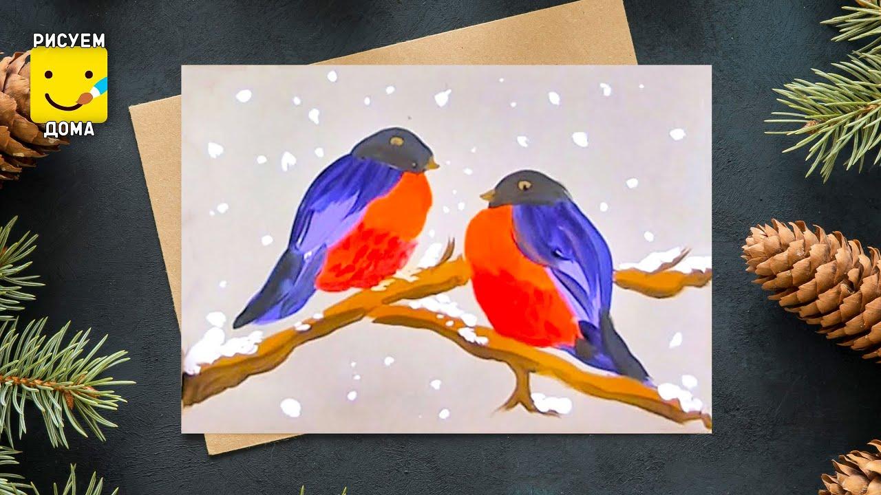 Учимся рисовать красками в год