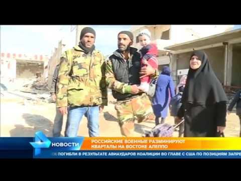 У США паника Алеппо  освобождён на 95% боевики бегут