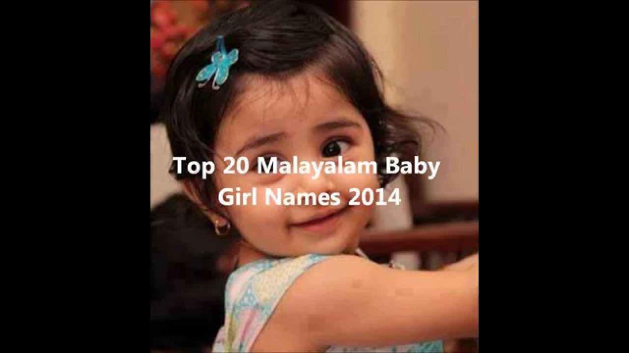... names 2015, Beautiful malayali names for new born baby girl - YouTube