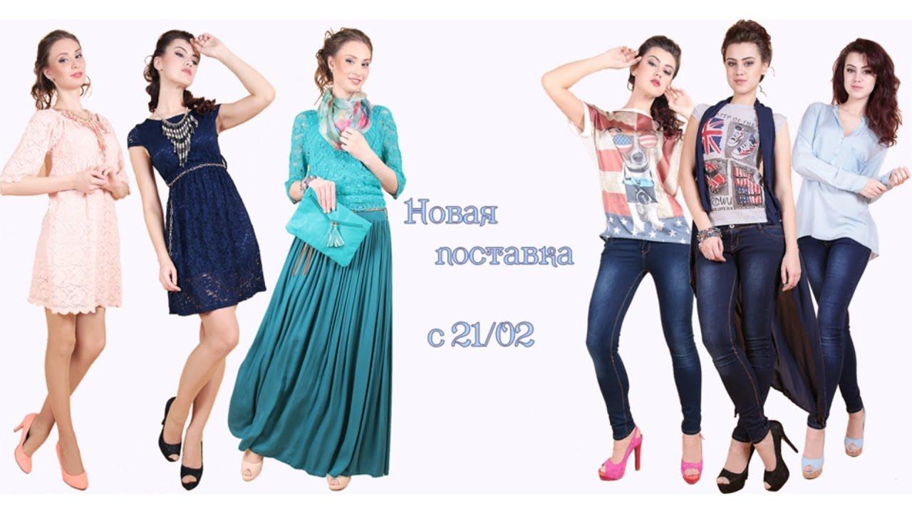 Модная Женская Одежда Из Италии