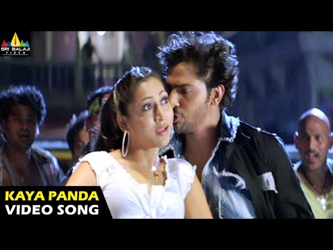 Godava Movie Kaya Panda Video Song - Vaibhav Shraddha Arya