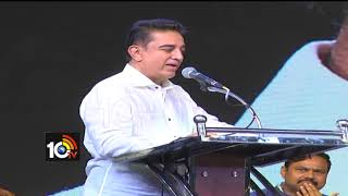 On Saffron In National Flag | it shouldn't spread to the entire flag: Kamal Haasan | Chennai