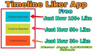 Timeline Script Free Download || Auto Timeline Post Reactions || Live Demo With Proof 2018