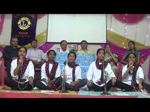 Astitva Marg -  Artist Of Daas Kalamanch Performing Swagat Geet. video