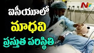 Hyderabad Honor Killing Case : Madhavi Shifted To ICU | Updates | NTV
