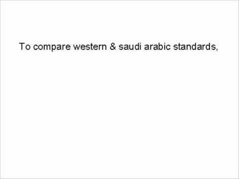 Re: Re: Hello Saudi Arabia