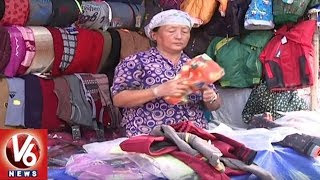 Huge Demand To Woolen Clothes As Temperature Hits Low | Special Story On Winter Wear