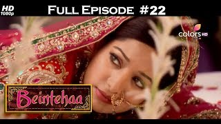 Beintehaa - Full Episode 22 - With English Subtitles