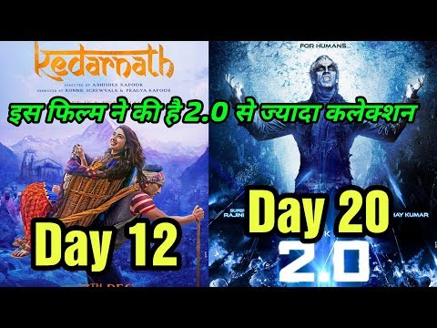 Kedarnath 12th Day & 2.0 20th Day Box Office Collection | Who Wins At Box Office?