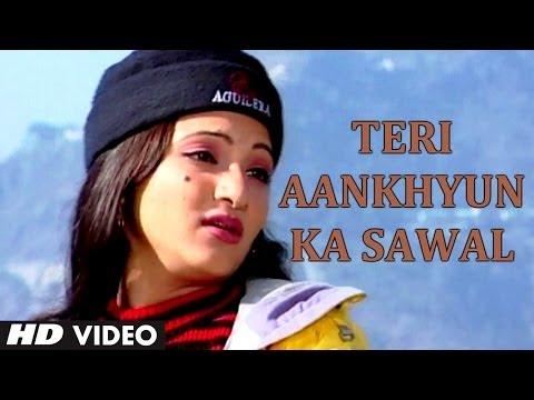 Teri Aankhyun Ka Sawal Song Garhwali - Aejadi Bhagyaani - Narendra...