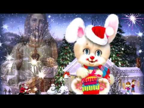 С Рождеством Христовым