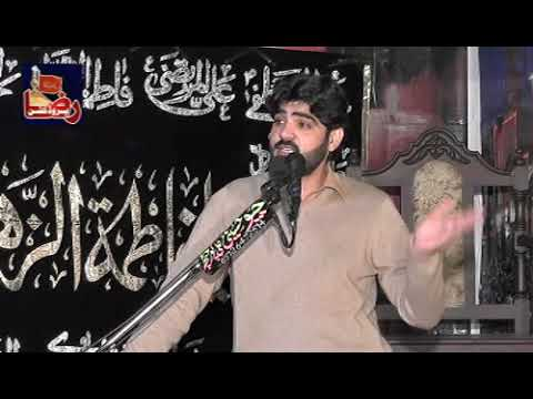 Zakir Syed Ali Raza | 3 March 2019 | Sohal Kalah Gujrat | Raza Production