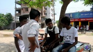 Short Film-Prothom tan