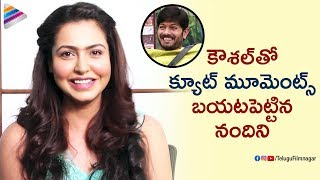 Kaushal CUTE Moments in Bigg Boss Revealed by Nandini Rai | Facts about Kaushal | Telugu FilmNagar