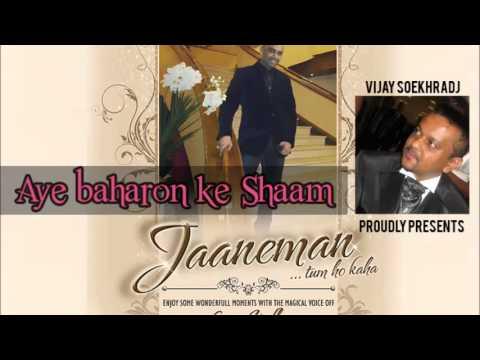 Aye baharon ke Shaam - Sanjay Jodha