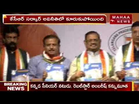 T-Congress releases 'charge sheet' on TRS | Mahaa News