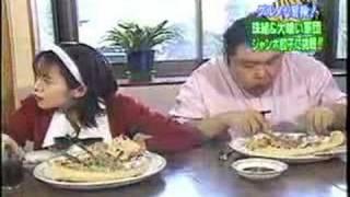 さとう珠緒 Tamao Sato Eating Contest