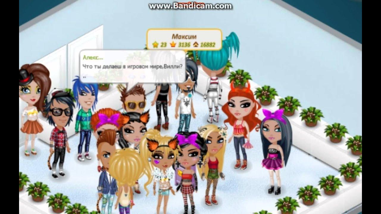 Популярные прически в аватарии