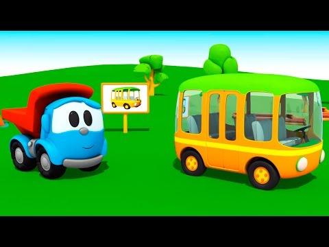 Мультфильм Грузовичок Лева - Автобус - 3d мультфильм про машинки