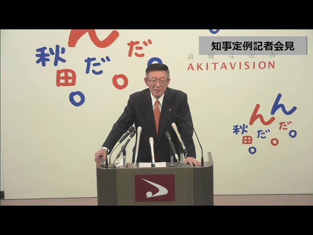 平成31年4月15日「知事記者会見」