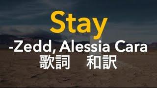 Download Lagu 洋楽 stay - Zedd, Alessia Cara 和訳 Gratis STAFABAND