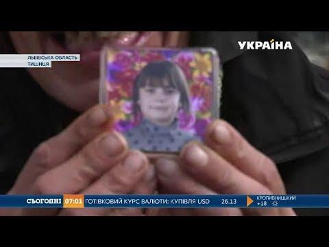 На Львівщині знайшли мертвою 9-річну дівчинку