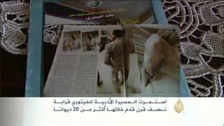 وفاة الشاعر السوداني الكبير محمد الفيتوري