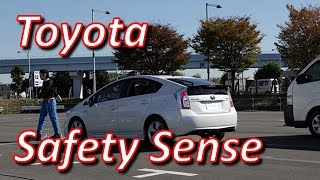 Toyota Safety Sense とは!PとCの違い、特徴!