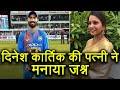 Dinesh Karthik's wife celebrates India's Victory against Bangladesh T20 Final | वनइंडिया हिंदी thumbnail