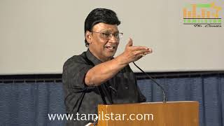 """Actor Baghyaraj Launched """"Nadigan"""" Book"""