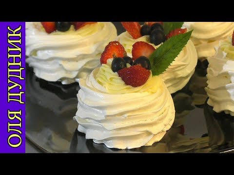 Десерт Павлова пошаговый рецепт Dessert Pavlova recipe  /// Olya Dudnik