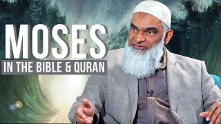 Video: Moses in the Bible & Quran - Shabir Ally