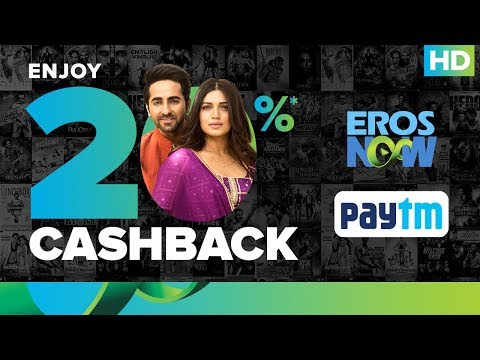20% Paytm Cash Back Offer On Monthly Subscription | Eros Now