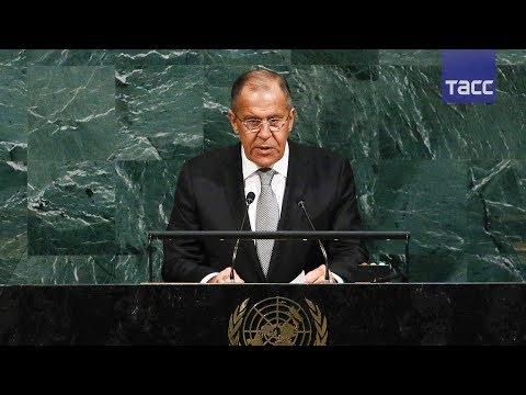 Выступление Лаврова на ГА ООН: главные цитаты