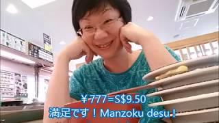 Travel Japan: How to Eat Kaiten Sushi 回転寿司の食べ方 [#17]