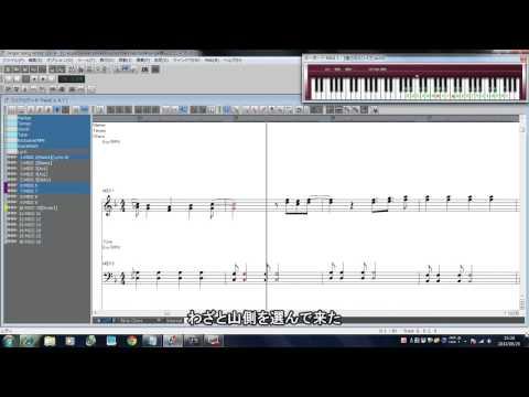 僕らのユリイカ(NMB48) 耳コピ 歌詞付/MIDI演奏