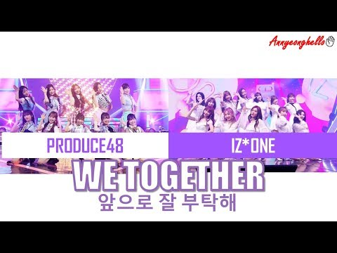Download WE TOGETHER     Produce 48 VS IZONE  Comparison  Split Audio