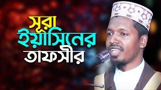 New Bangla Waj 2017 By Maulana Kamrul Hasan Shahin 01878114984