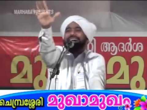 Chembrashery Mugaamugam. Part 3 Of 3. Alavi Saqafi Kolathur video