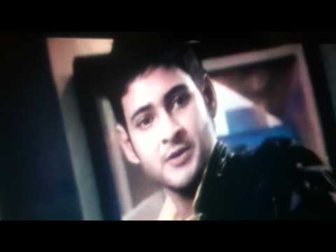 mahesh entry in dookudu