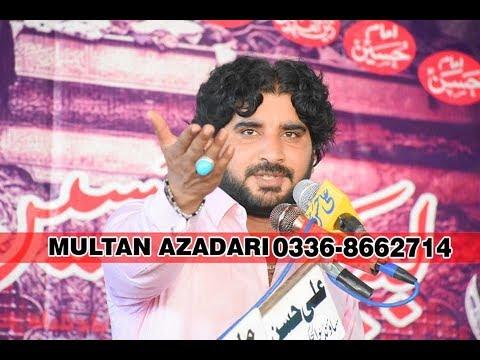 Zakir Syed Imran Haider Kazmi I Majlis 22 Feb 2020 I New Qasiday And Masiab I