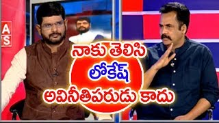 Actor Sivaji Reaction On Pawan Kalyan Allegations On Lokesh | #PrimeTimeWithMurthy