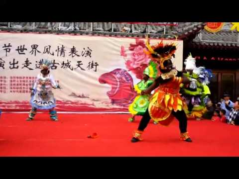 2014 China Luoyang Heluo Culture Tourism Festival - Bahamas Folk Dance Ensemble