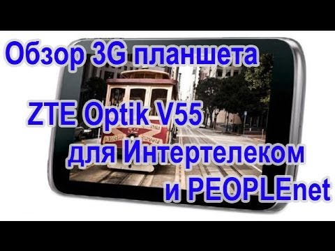 did that zte v55 hard reset game